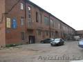 офисы,  склады, территория для крупногабарита