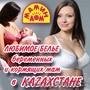 Колготки для беременных и нижнее белье для кормящих мам - Изображение #10, Объявление #171402