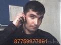 Установка систем безопасности Джезказган - Изображение #8, Объявление #931310