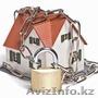 Установка систем безопасности Джезказган - Изображение #2, Объявление #931310