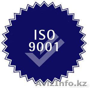 Сертификация ИСО 9001, ИСО 14001, OHSAS 18001  , Объявление #1028378