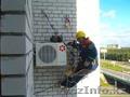 Установка и ремонт кондиционеров в Жезказгане.